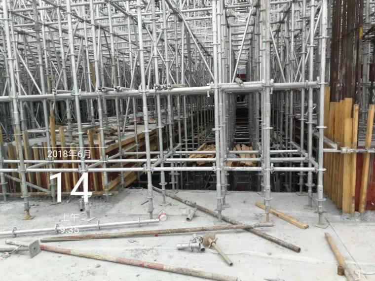 水雪综合体工程高大模板支撑体系施工方案-223fd782b023142b9312c4d141fcff3