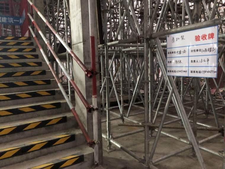 水雪综合体工程高大模板支撑体系施工方案-871851773708e4d033b571c94fe031d