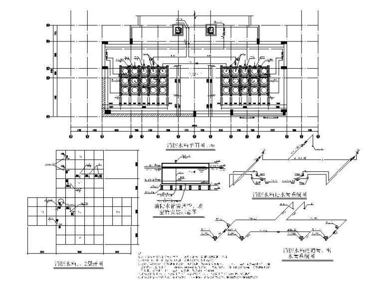 屋面消防水箱大样图CAD