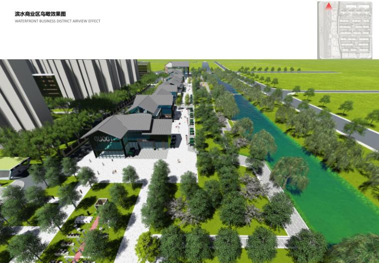 [安徽]皖北商业住宅区文化广场设计方案