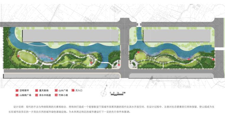 安徽宁国市滨水景观设计方案
