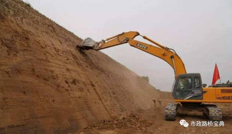 路基高边坡开挖专项施工方案