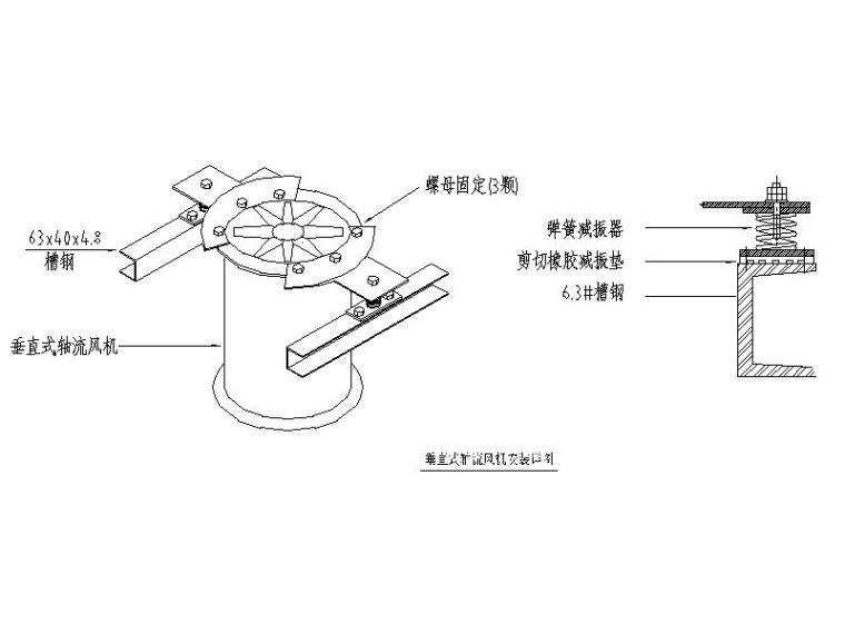 通风空调风机设备阀门管件安装大样图CAD