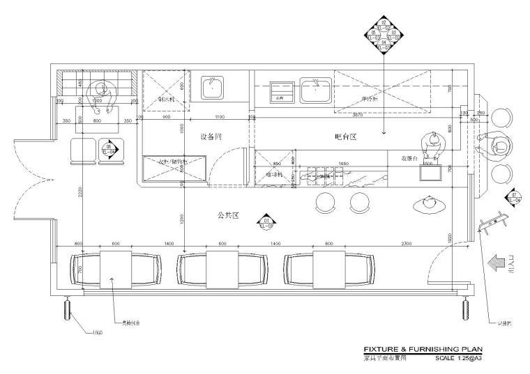 小商铺奶茶咖啡店设计施工图_附效果图