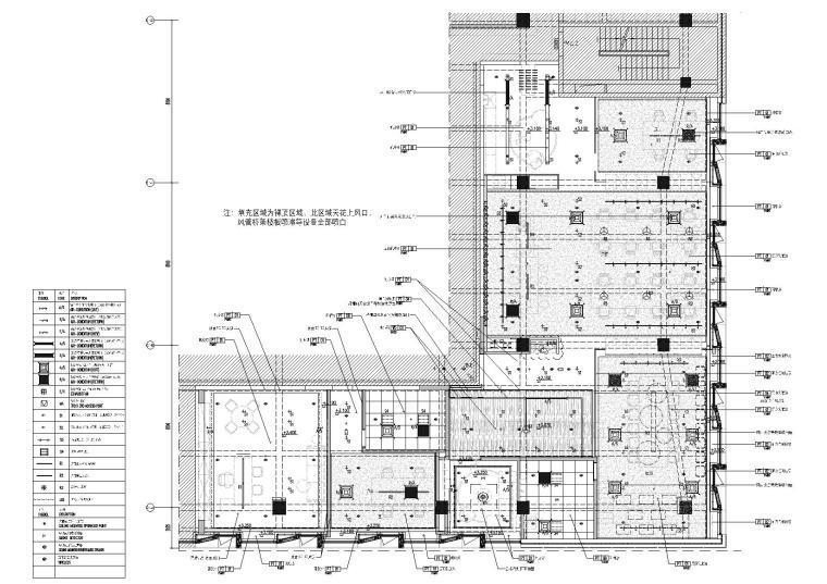 [上海]649㎡现代运营办公室施工图+效果图-综合天花布置图
