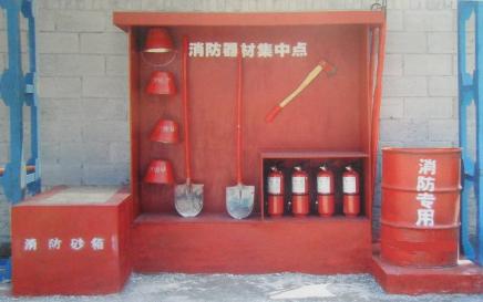 框架核心筒结构商业综合体安全文明施工方案-21成套消防器材