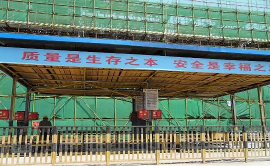 框架核心筒结构商业综合体安全文明施工方案-22加工棚