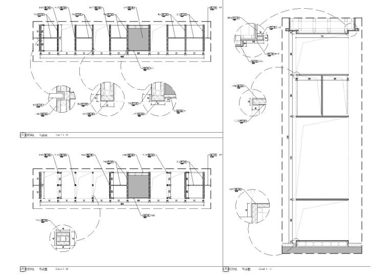 [上海]649㎡现代运营办公室施工图+效果图-墙面节点详图