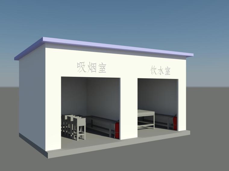 施工现场临时设施吸烟室休息室Revit模型