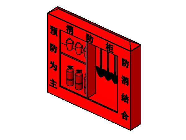 施工现场安全设施消防集中点Revit模型2014