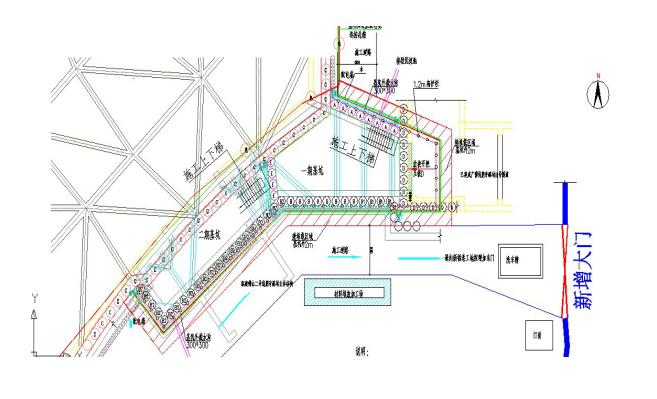 广场与地铁站链接通道安全文明施工方案-施工现场平面布置图
