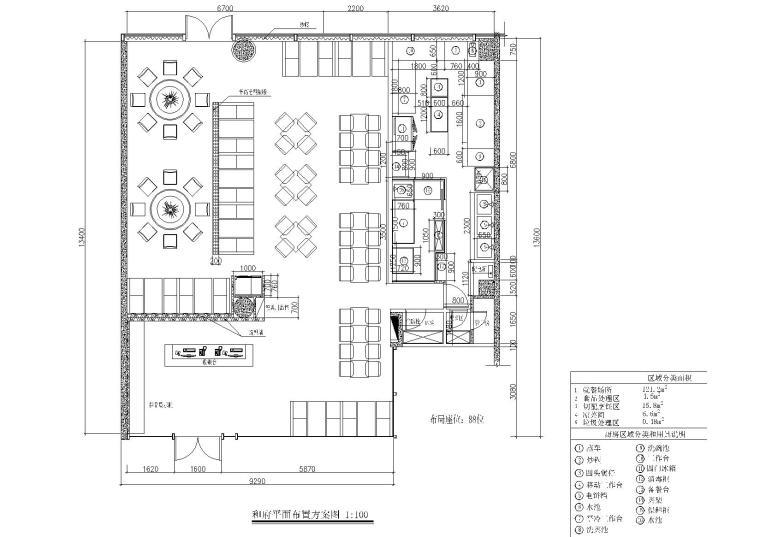 150㎡左右餐厅施工图+附3D模型+附效果图