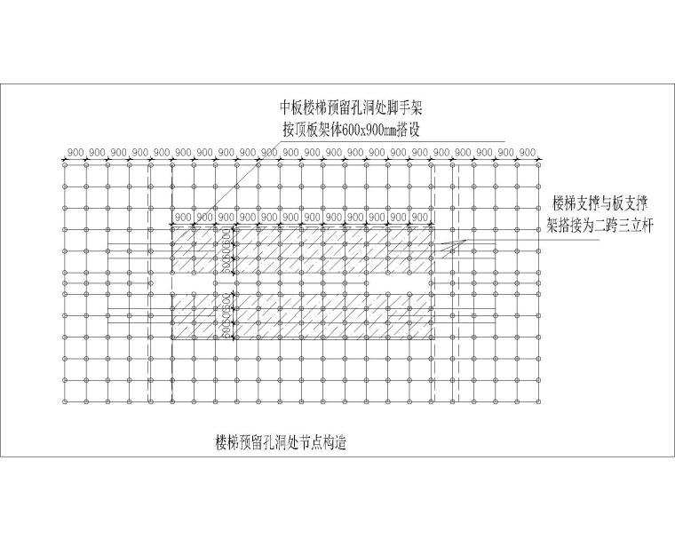 [苏州]单柱双跨结构地铁站高支模施工方案