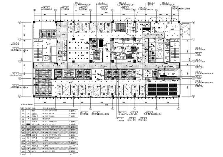 [武汉]新东方1350㎡办公空间施工图+SU模型-综合天花布置图