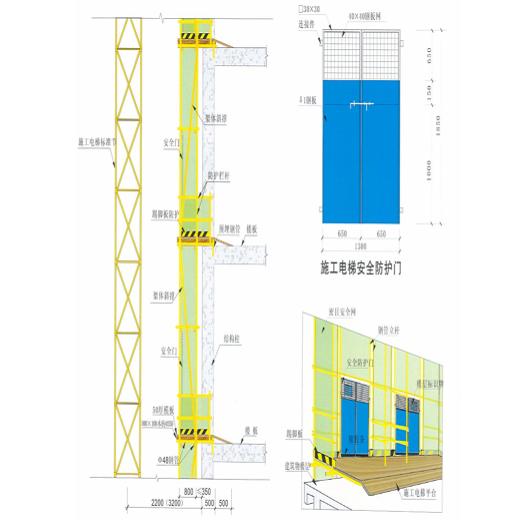 综合楼安全生产文明专项施工方案-施工电梯