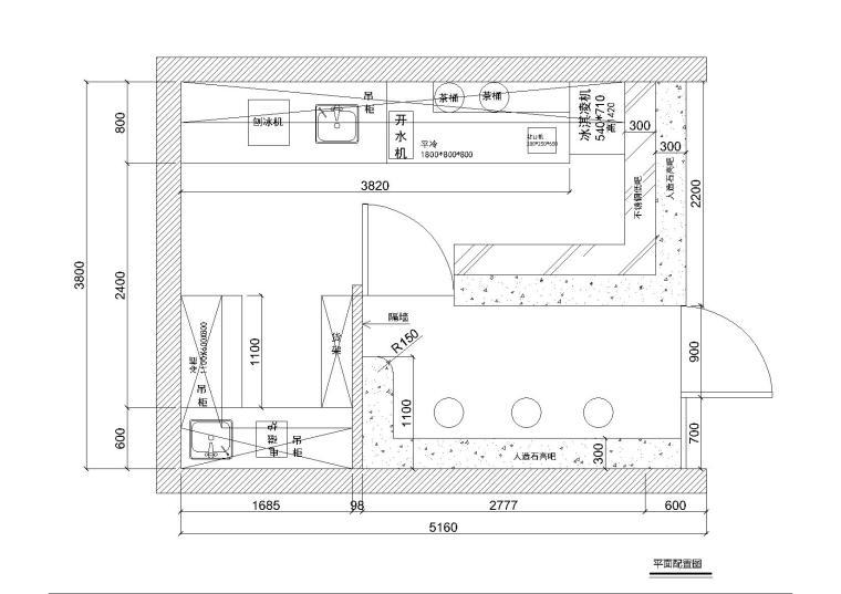 [浙江]杭州某一奶茶咖啡店施工图_门头效果图片