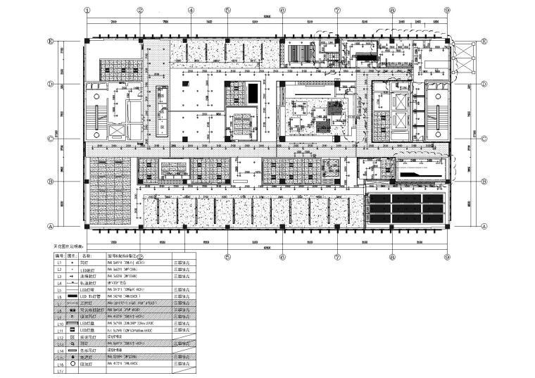 [武汉]新东方1350㎡办公空间施工图+SU模型-灯具尺寸定位图