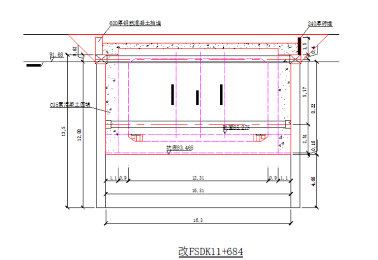 [北京]明挖隧道基坑开挖及支护专项施工方案