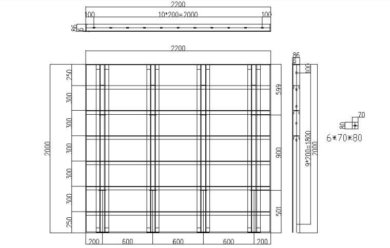 岛式矩形结构地铁站模板工程专项施工方案
