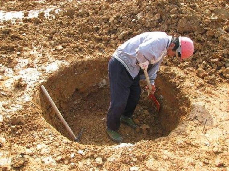 挡墙人工挖孔桩安全专项施工方案(专家论证