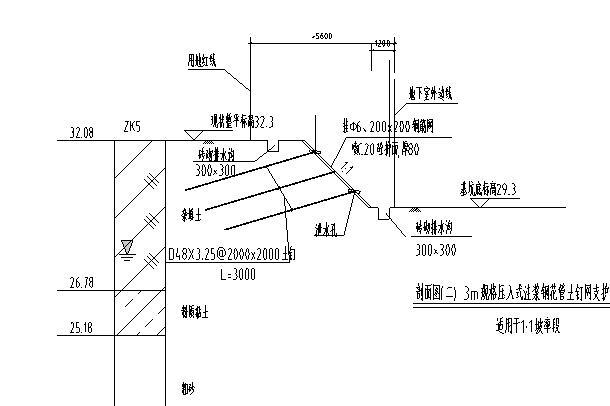 学校坡率法+土钉墙基坑支护结算竣工CAD图