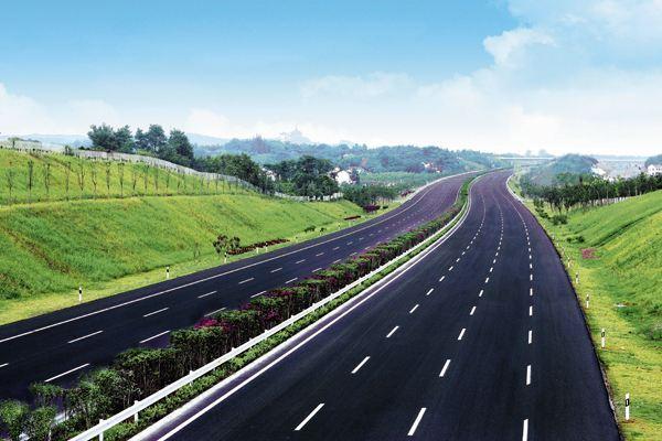 公路工程质量安全监督工作要点(122页)