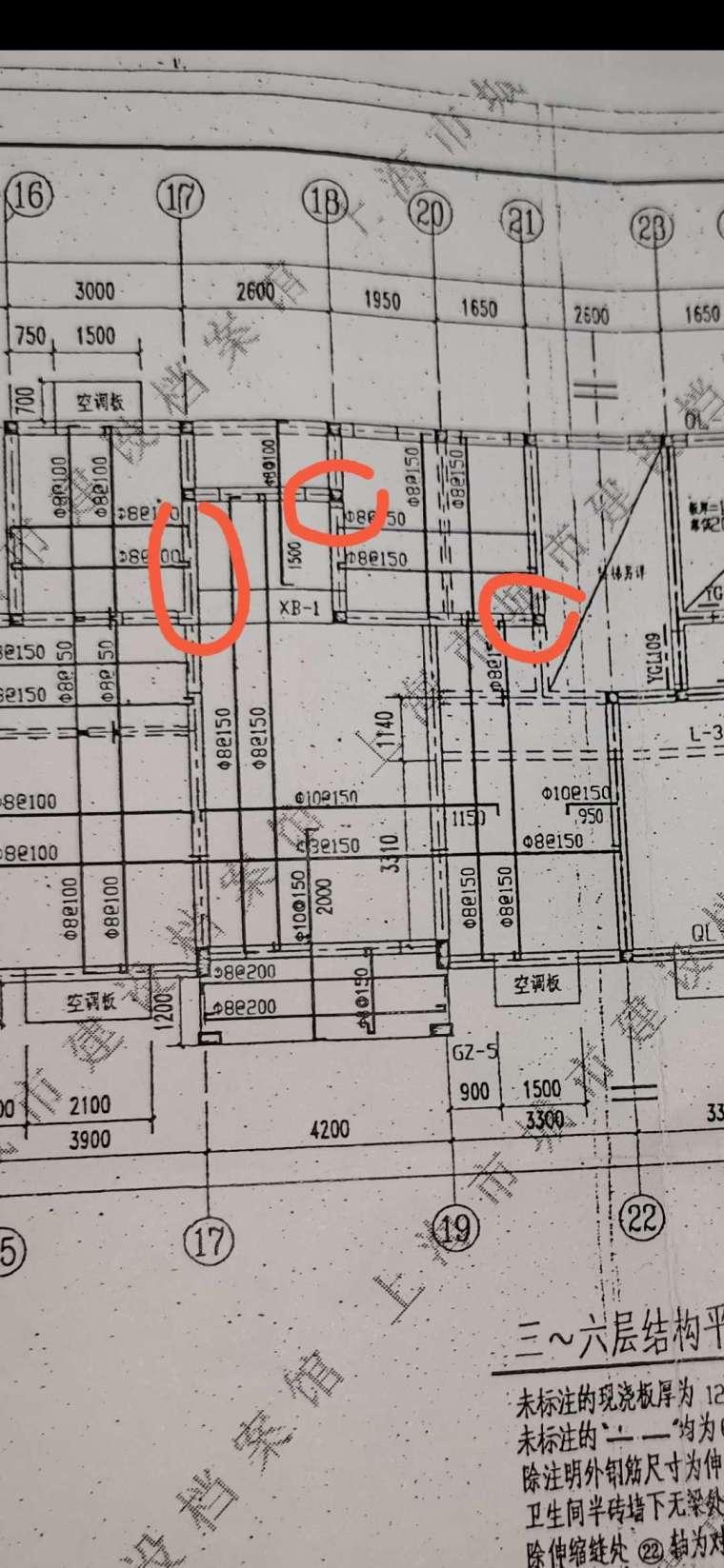住宅结构图怎么看?