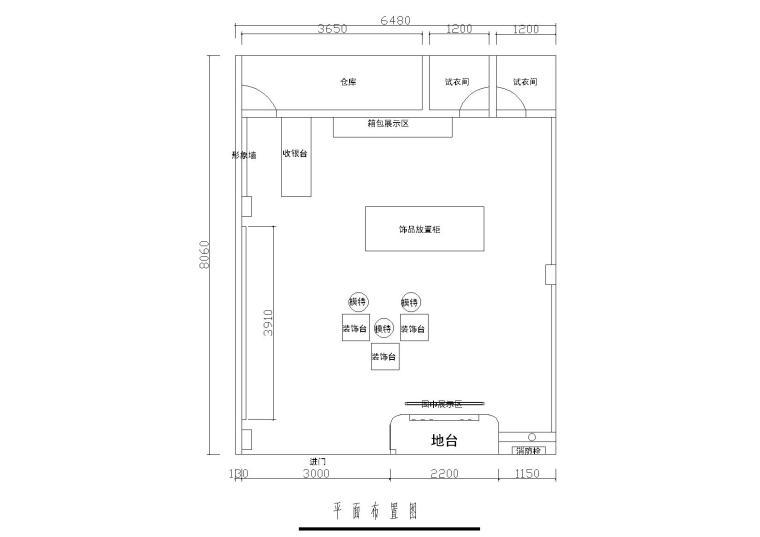 50平方女士服装专卖店施工图_附效果图