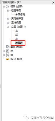Revit门族与门的角度参变_4