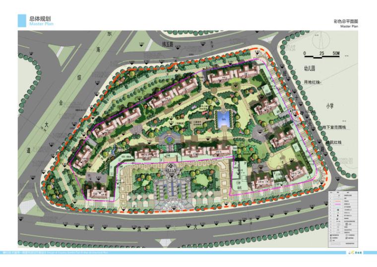 高层住宅铝合金模板工程施工方案(2016年)