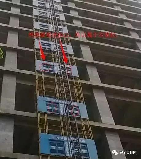 突发!玉林一在建工地施工电梯高处坠落!