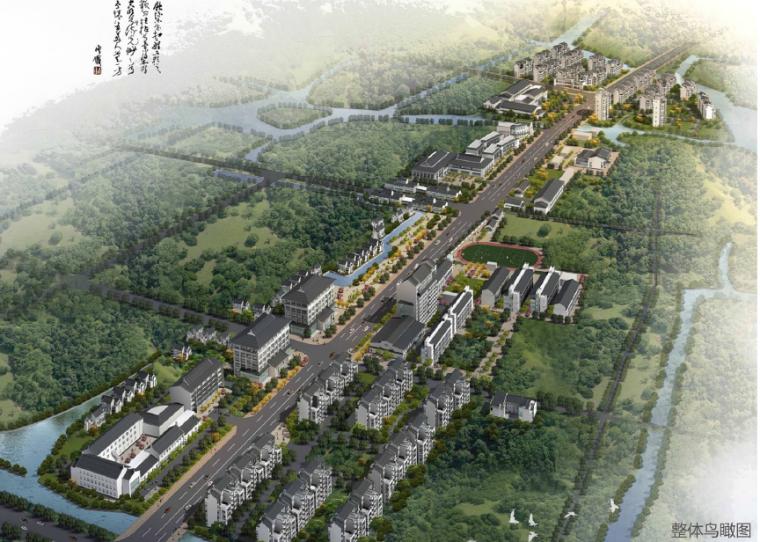 [上海]现代都市城镇道路两侧景观设计方案