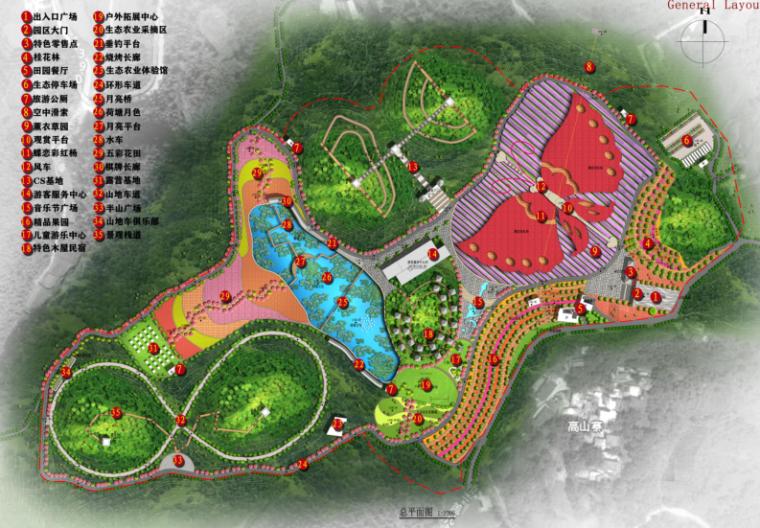 [贵州]田园综合体悦心云谷生态农业建设项目
