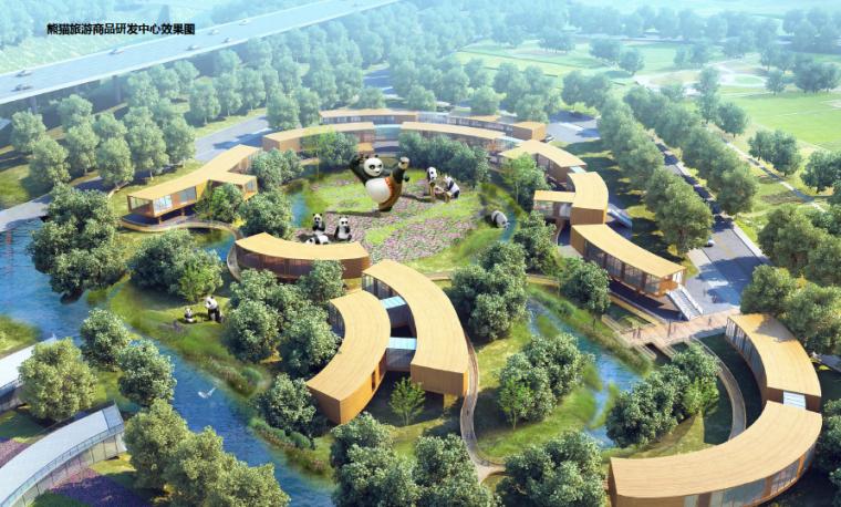 [四川]雅安大熊猫主题特色旅游景区设计方案