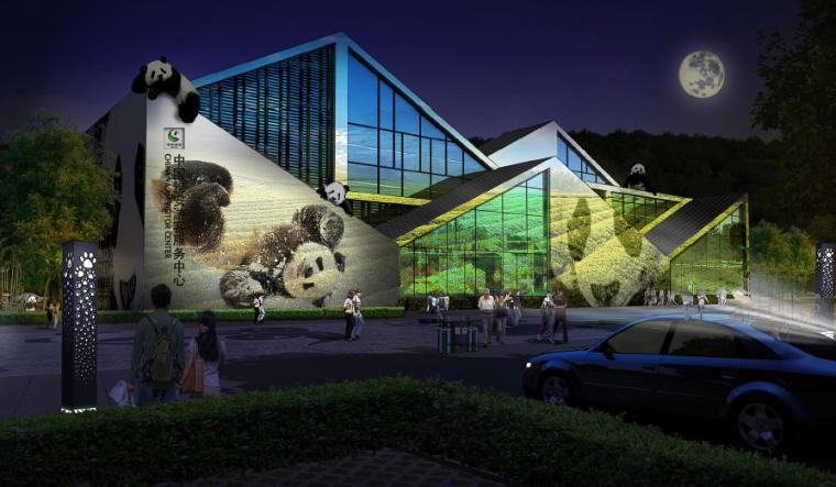 熊猫之家旅游集散服务中心夜景效果图