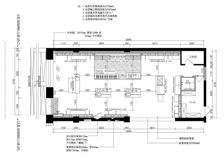 [黑龙江]哈尔滨潮牌休闲专卖店施工图