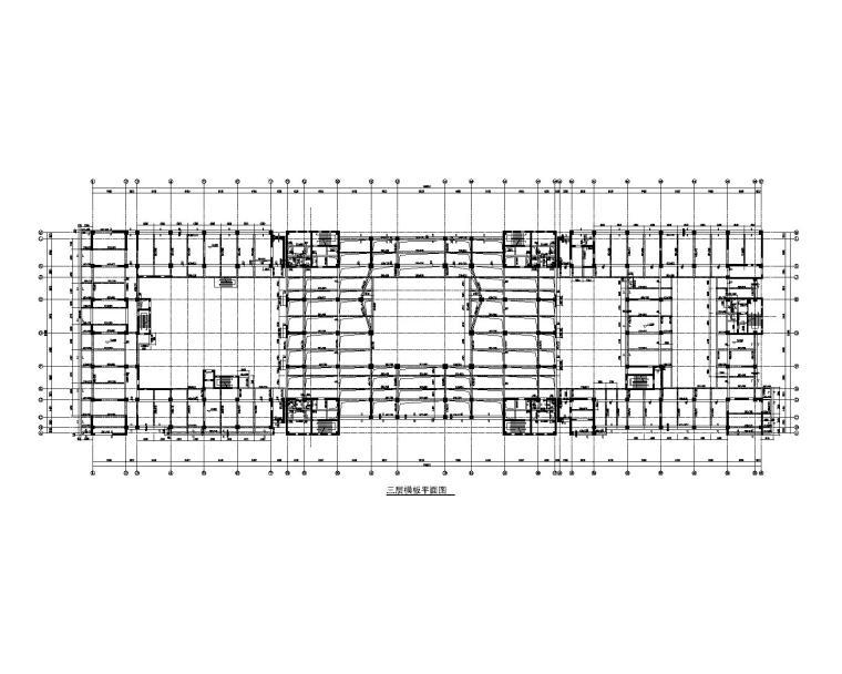 [北京]下3上9层框剪结构办公楼结构施工图
