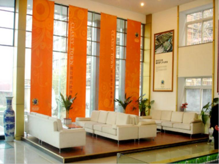 房地产售楼处设计方案