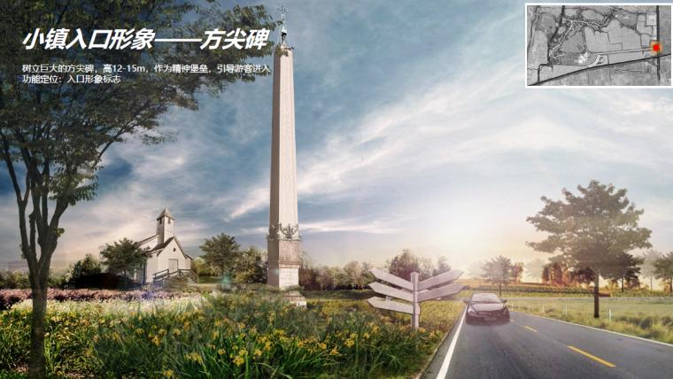 [山东]青岛葡萄风情特色小镇景观设计方案