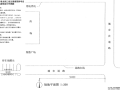 二注场地与建筑设计真题PDF_2003-2010年