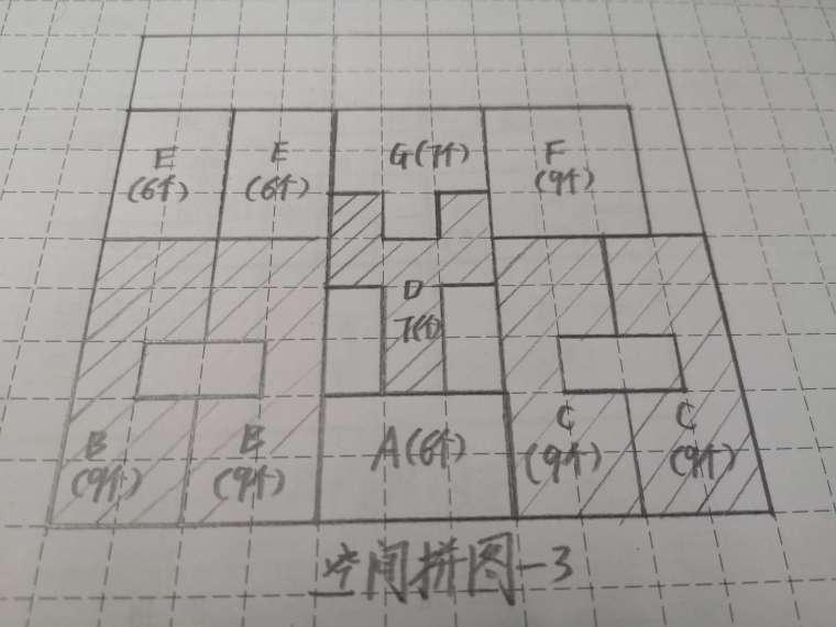 大设计第二次作业-3营-11017_3
