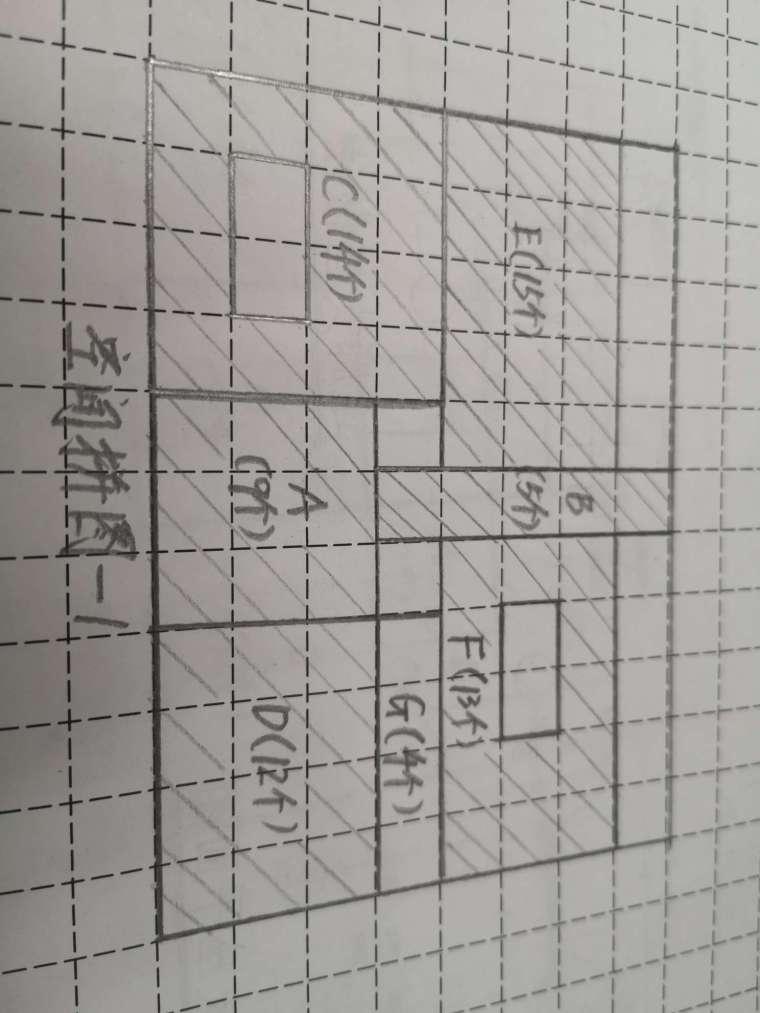 大设计第二次作业-3营-11017_1
