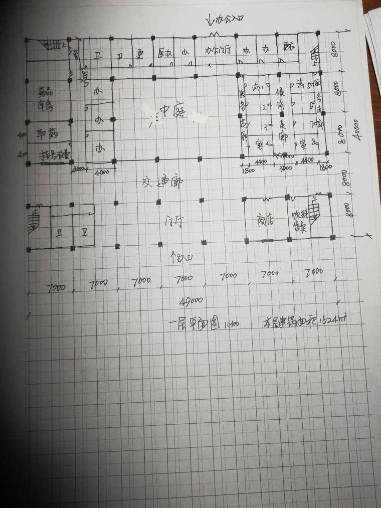 大设计第6次作业_2