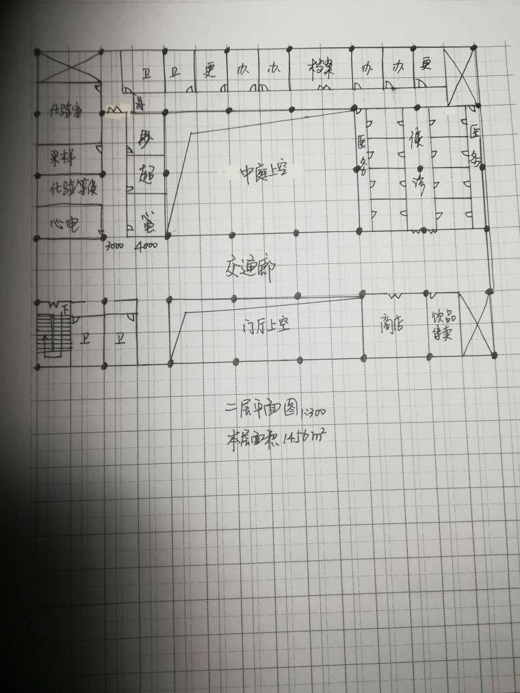 大设计第6次作业_3