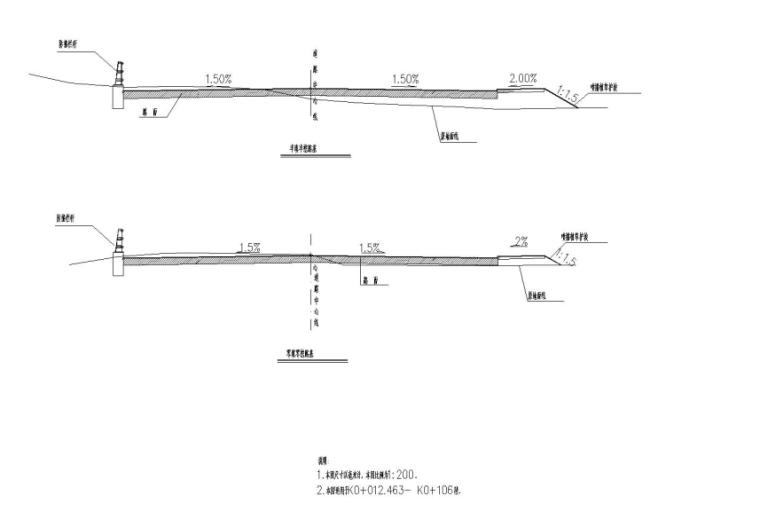 路基设计图