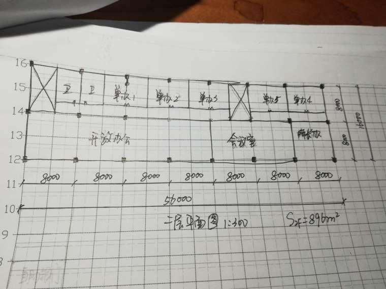 大设计第6次作业_5