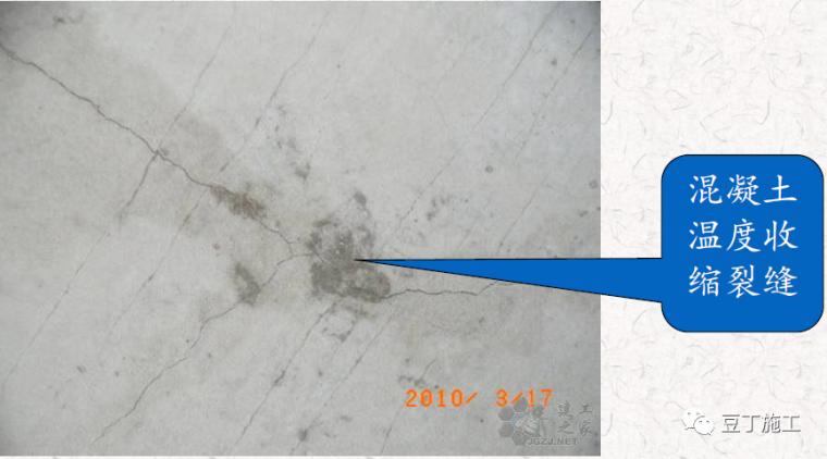 混凝土质量通病案例与分析,你一定都见过!_12