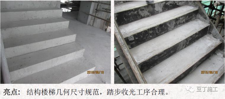 混凝土质量通病案例与分析,你一定都见过!_43
