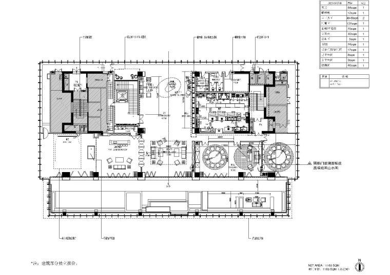 [广东]深圳某一鞋业总部办公楼28层施工图