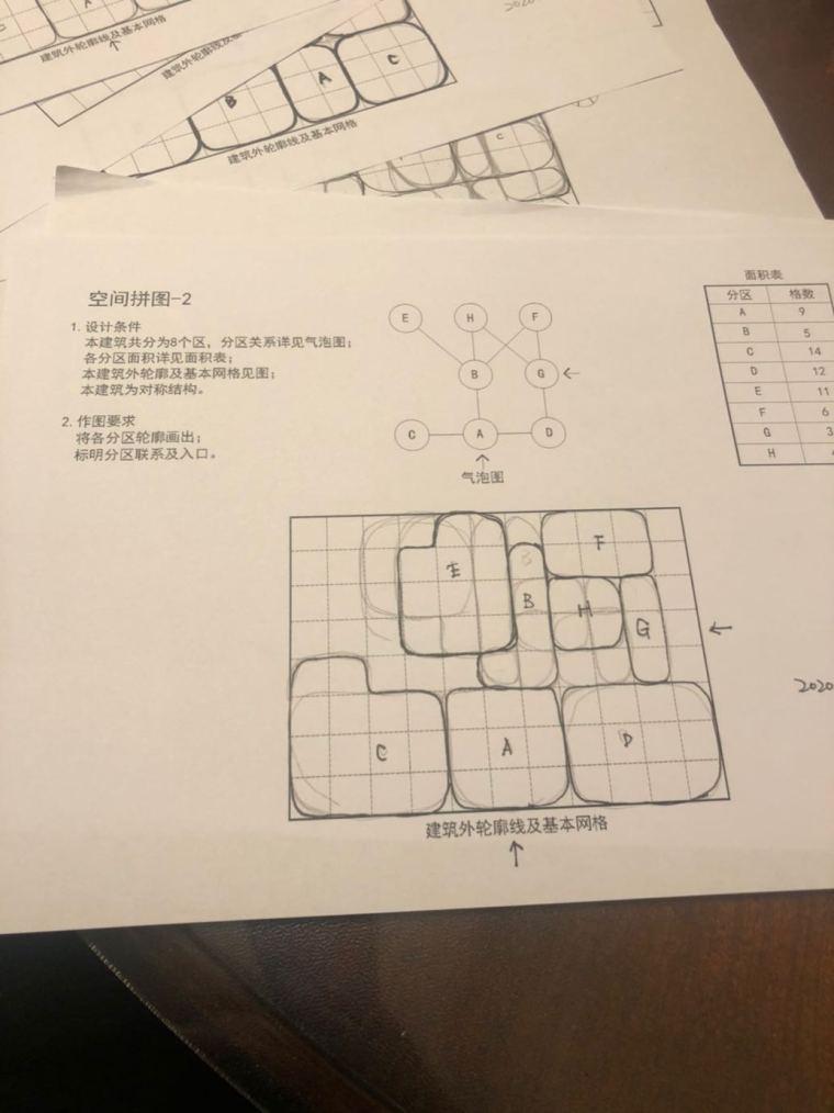 大设计第二次作业_2